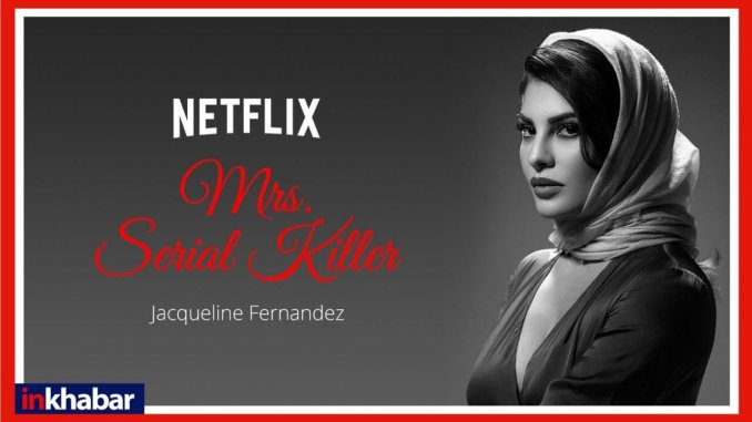 New Upcoming Web Series 'Mrs. Serial Killer' 2020 Release Date, Stars, Story and Trailer.