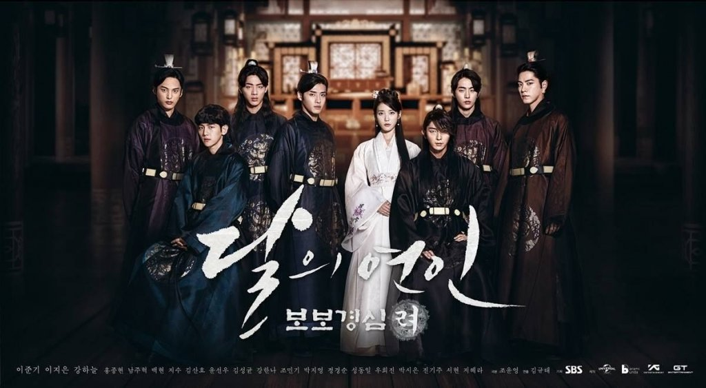 """""""Moon Lovers: Scarlet Heart Ryeo Season 2"""" Storyline, Release Date, Cast, and much more"""