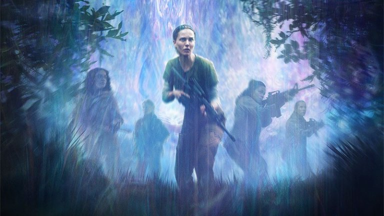 Top Mind-Bending Movies - annihilation