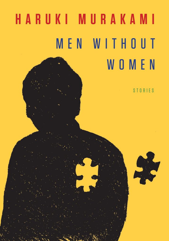 Best Books By Haruki Murakami- men withoot women