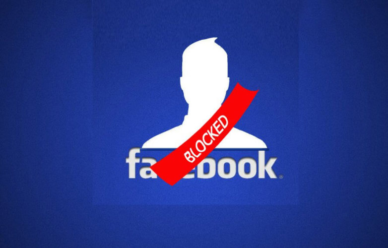How To Know If Someone Blocked You On Facebook