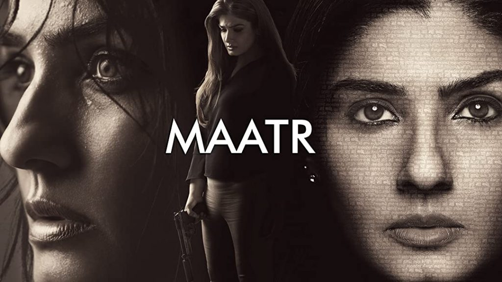 Best Movies To Watch On Mother's Day; Maatr