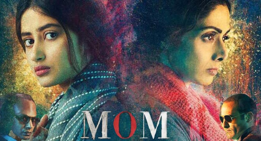 Best Movies To Watch On Mother's Day; Mom