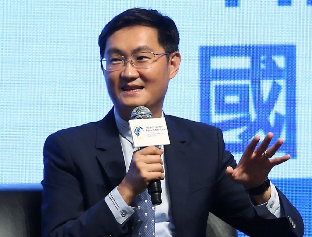 Richest Men in the World; #2 Ma Huateng