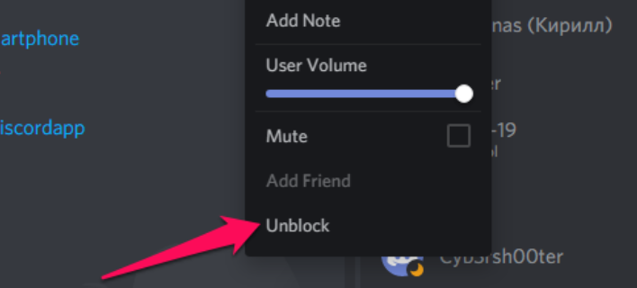 Know If Someone Blocked You on Discord - Unblocking Someone on discord
