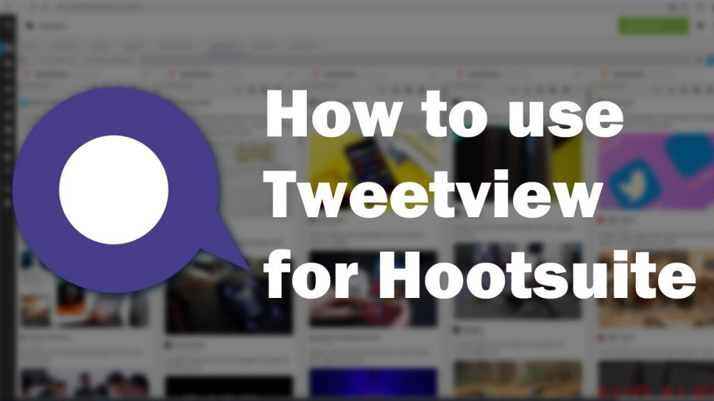 How To See Who Viewed Your Twitter Profile; TweetView