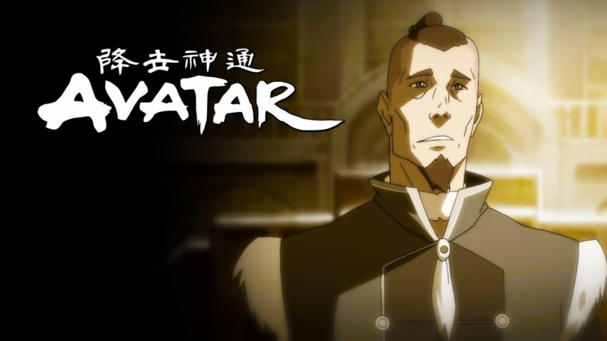 List Of Characters In Avatar